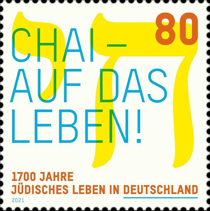 Chai - Auf das Leben Briefmarke