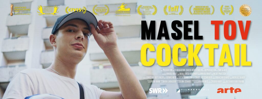 Masel Tov Cocktail Film Banner